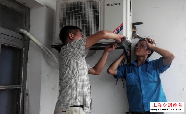 空调漏水维修 上海空调维修公司