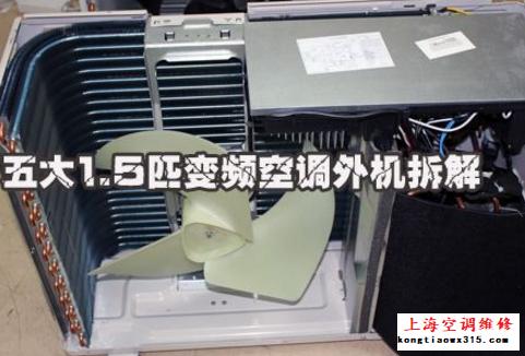空调维修公司:空调不制冷 指示灯闪烁故障分析