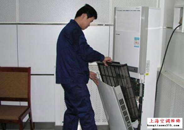 专业空调清洗保养