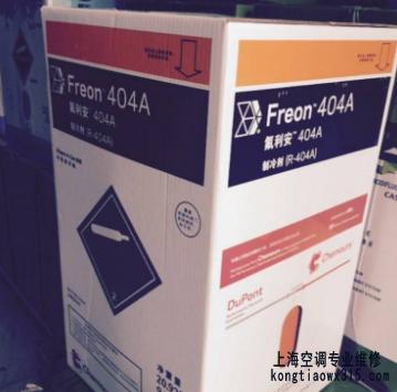 空调环保制冷剂410使用时应注意事项