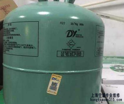 无氟变频空调也需要制冷剂(氟利昂)吗